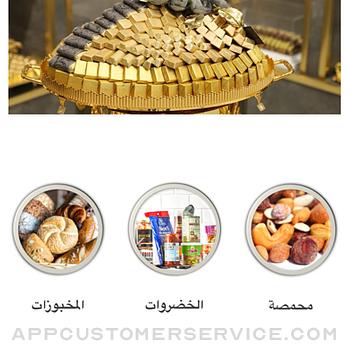 Afamia Gourmet iphone image 1