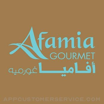 Afamia Gourmet Customer Service