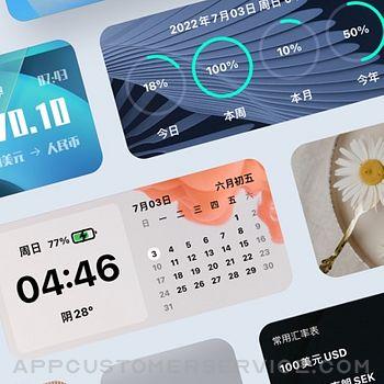 聚合小组件 iphone image 2