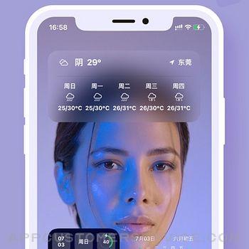 聚合小组件 iphone image 3