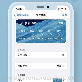 聚合小组件 iphone image 4