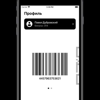 BlackMilk Coffee iphone image 3