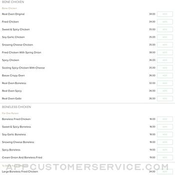 Basax Korean Chicken ipad image 2