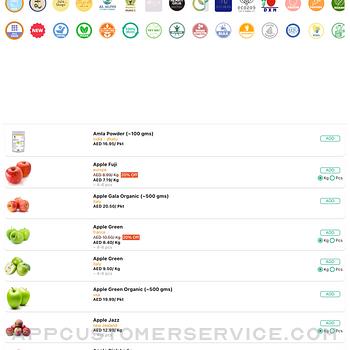Big Box Souq ipad image 2