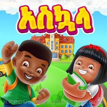 Askuala Educational Games Customer Service