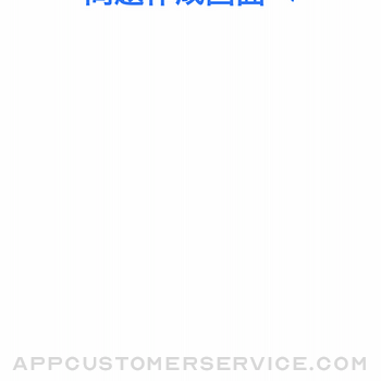 Panel Quiz Create iphone image 1