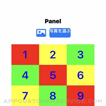 Panel Quiz Create iphone image 2