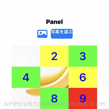 Panel Quiz Create iphone image 3