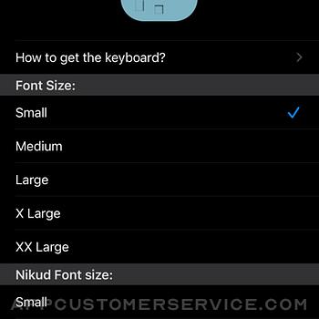 Nikud Keyboard iphone image 1