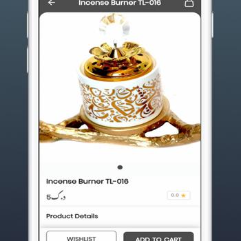 Bahar Perfumes iphone image 3