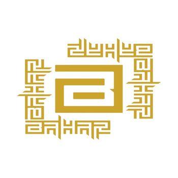 Bahar Perfumes Customer Service