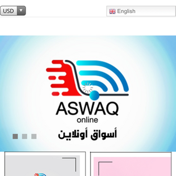 Aswaq Online iphone image 1