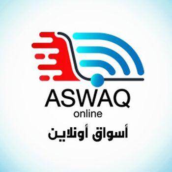 Aswaq Online Customer Service