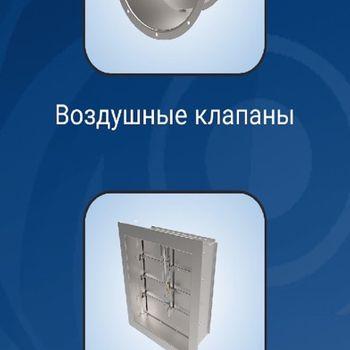 AR-Models iphone image 2