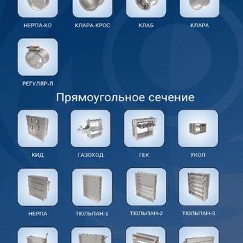 AR-Models iphone image 3