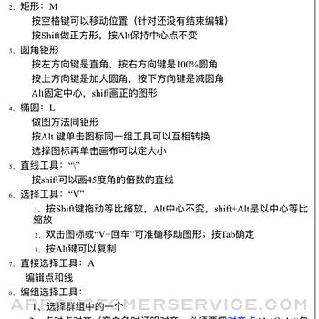 AI基础教程 iphone image 1