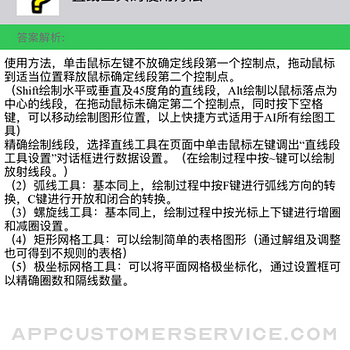 AI基础教程 iphone image 3