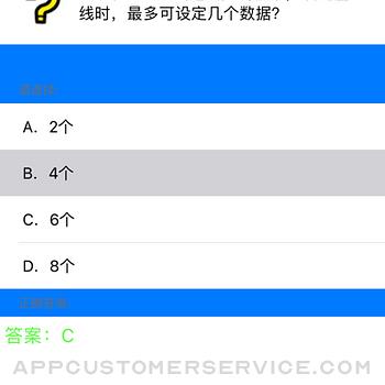 AI基础教程 iphone image 4