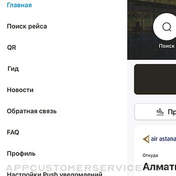 NQZ iphone image 1