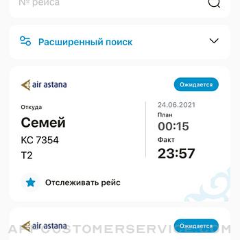 NQZ iphone image 2