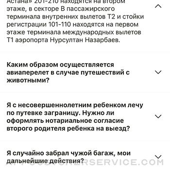 NQZ iphone image 3