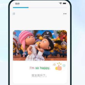 Learn Languages - SuperLingo iphone image 3