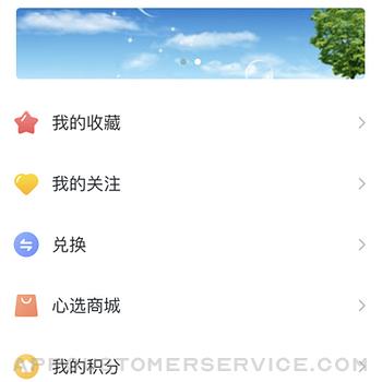 Ai查查 iphone image 1