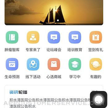 Ai查查 iphone image 2