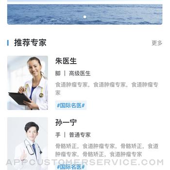 Ai查查 iphone image 4