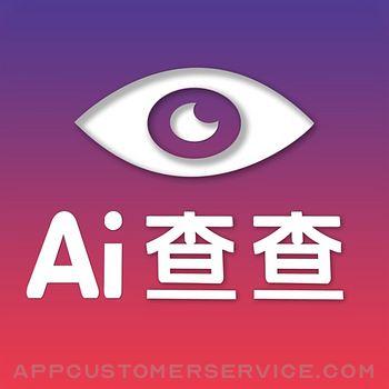 Ai查查 Customer Service