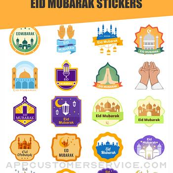 Eid Al Adha 2021 ipad image 1