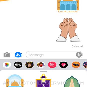 Eid Al Adha 2021 iphone image 1