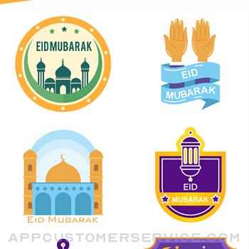 Eid Al Adha 2021 iphone image 2