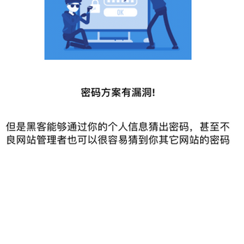 PassCode iphone image 2