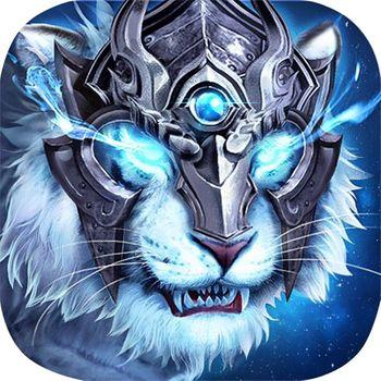 Ancient Beast Adventure Customer Service