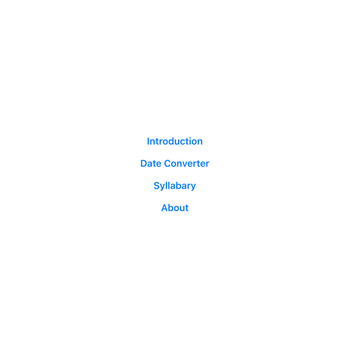 Ancient Maya App ipad image 1