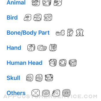 Ancient Maya App iphone image 4