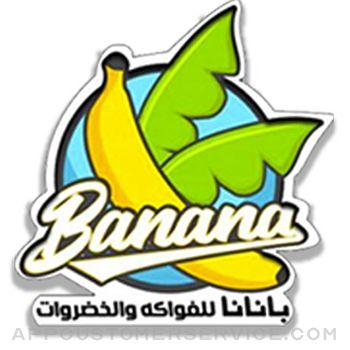 banana Customer Service