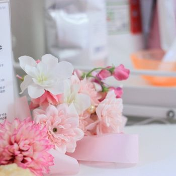 cell beauty Customer Service