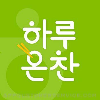 HARU ONCHAN Customer Service