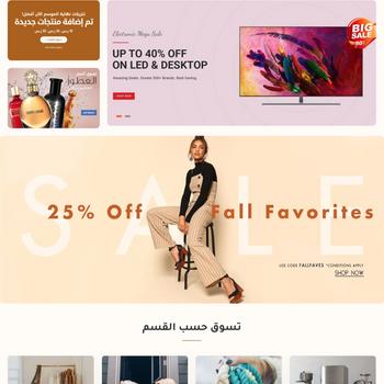 Kinz Shop ipad image 1