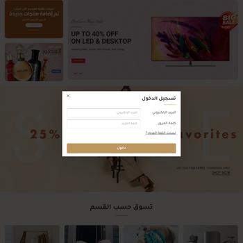 Kinz Shop ipad image 3