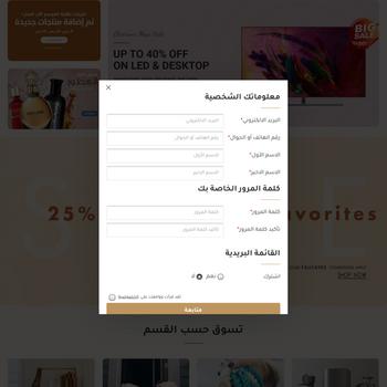 Kinz Shop ipad image 4