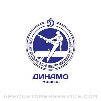 Dynamo GYM Customer Service