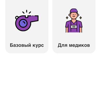 Afina iphone image 1