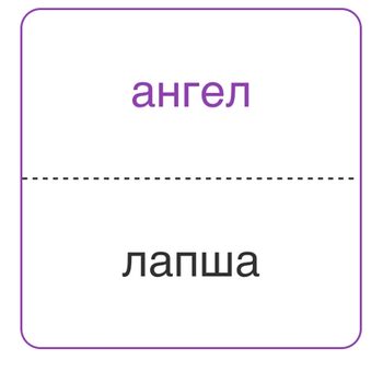 Afina iphone image 3