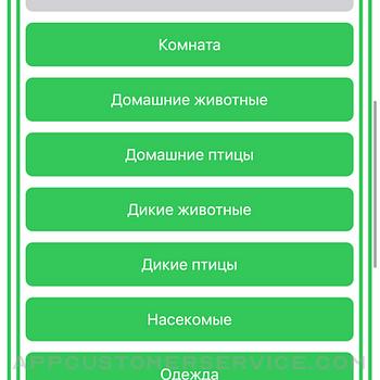 Словарь по кабардинскому iphone image 4