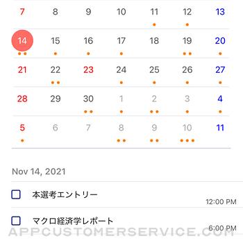 BIG DEAL iphone image 1