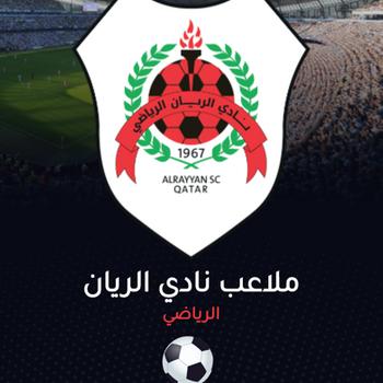 Al Rayyan PG - ملاعب الريان iphone image 1