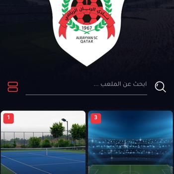 Al Rayyan PG - ملاعب الريان iphone image 4